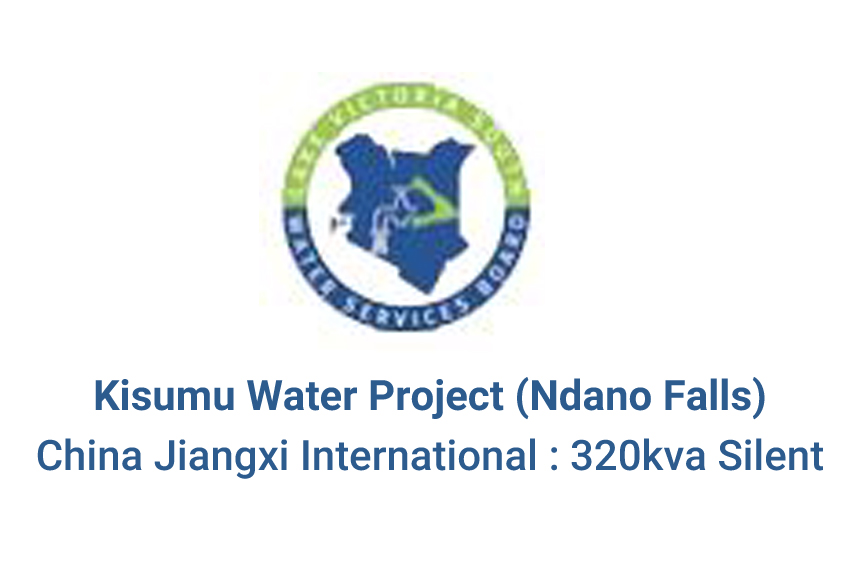 Kisumu Water Project (Ndano Falls)